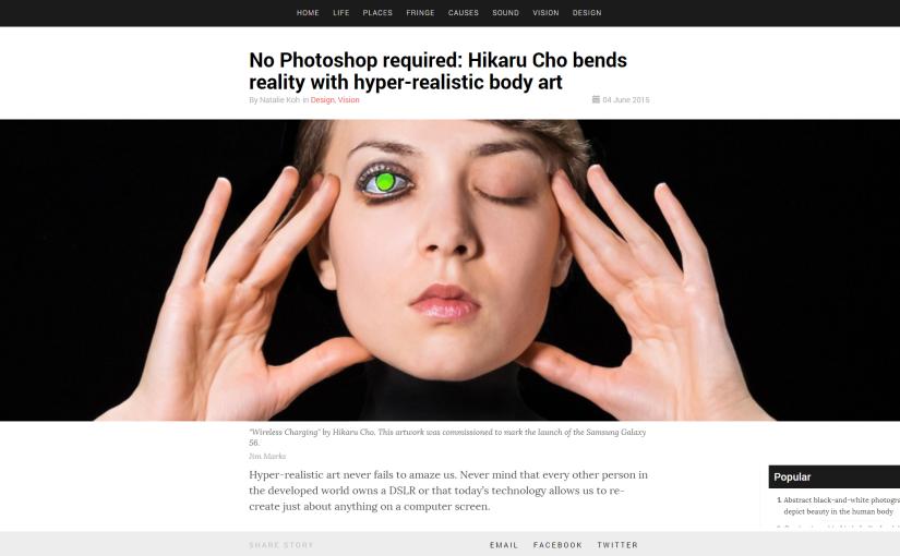 Interview with hyper-realistic artist HikaruCho